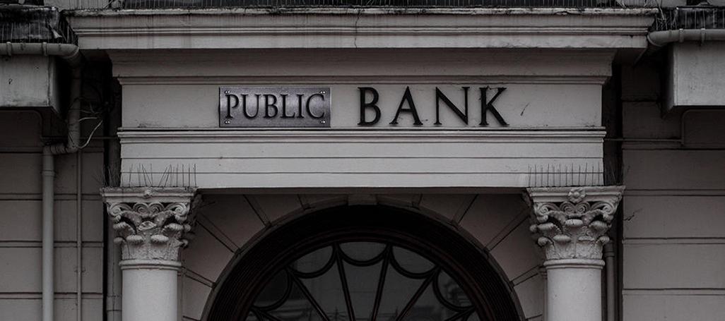 Public Bank entrance by Alex Motok